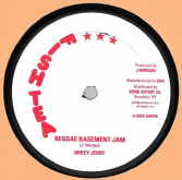 "SALE ITEM - Mikey Jerry - Reggae Basement Jam / Version 10"" (Fish Tea / DKR) 10"""